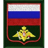 Шеврон Сухопутных войск России нового образца по приказу МО РФ №769 от 23 декабря 2019 г. на Офисную форму