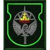 Шеврон батальона ЖДВ в/ч 98530