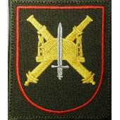 Шеврон 291 бригады