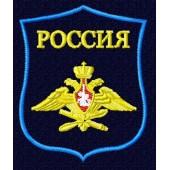 Шеврон ВКС России нового образца по приказу МО РФ  №769 от 23 декабря 2019 г.на Парадную форму вырезаный по щиту