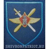 Шеврон 387-й авиационной базы (полка)