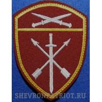 Шеврон В/Ч оперативного назначения СКОВНГ  (краповый, оливковый, серо-черный) вышитый
