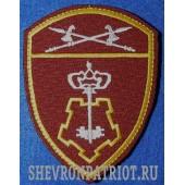 Шеврон вневедомственной охраны уральского округа Росгвардии