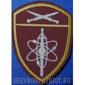 Шеврон в/ч по охране ВГО и СГ Северо-Кавказского округа Росгвардии
