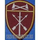 Шеврон в/ч оперативного назначения ПО Росгвардии на любой камуфляж
