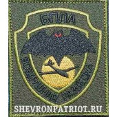Шеврон БПЛА-воздушная разведка