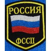 Шеврон ФССП триколор
