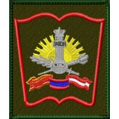 Шеврон военного университета Минобороны России