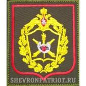 Шеврон Михайловской артиллерийской академии