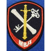 Шеврон внутренней службы МВД