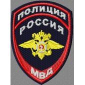 Шеврон с орлом МВД Полиции нового образца 2021 года