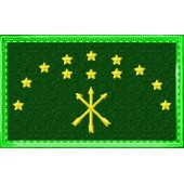 Нашивка Флаг Адыгеи