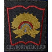 Шеврон Саратовского училища РВСН